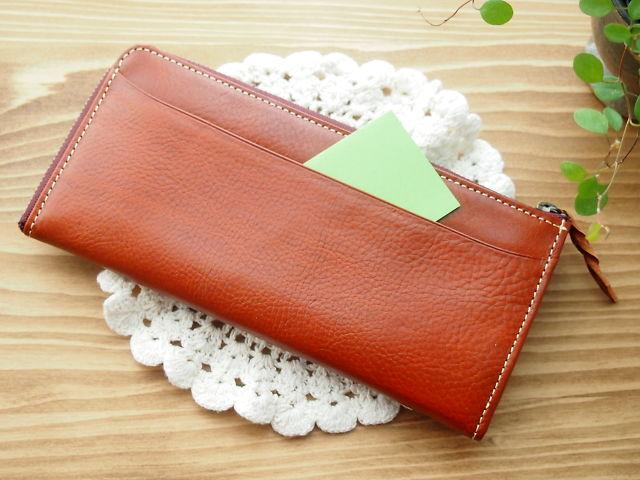 お財布の裏面の写真