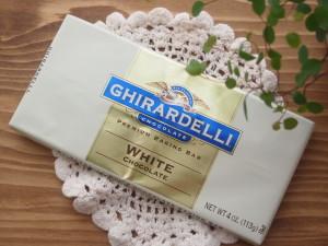 絶賛オススメ「Ghirardelli(ギラデリ)のホワイトチョコレート」は砂糖が入っているけれどすごく美味しい!