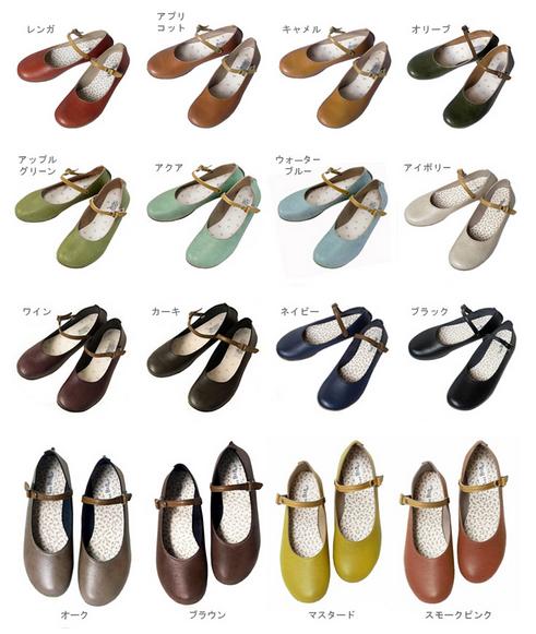 【楽天市場】パンプス  バレエシューズ  ストラップバレエシューズ:やさしい靴工房 Belle and Sofa