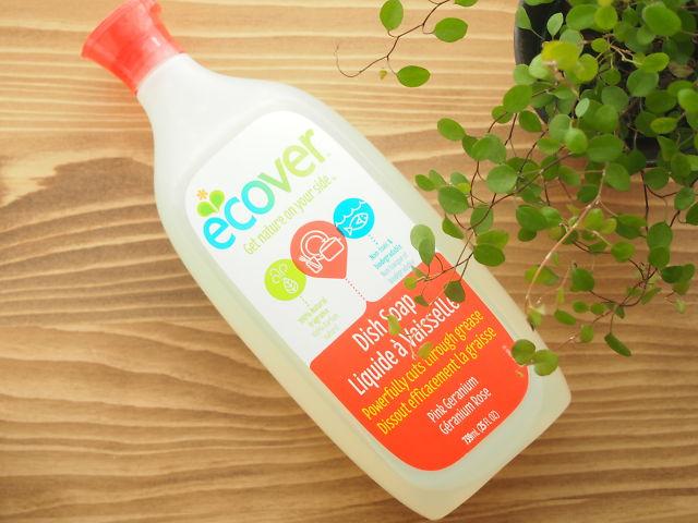 エコバーの洗剤