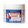 egyptian-magic-cream-2oz-1