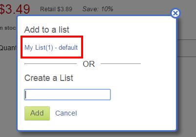 リストの登録方法