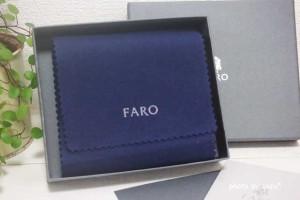 旦那さんがFARO(ファーロ)の二つ折り財布と名刺入れをGILT(ギルト)で購入しました!びっくりするほど安くて驚きです♪