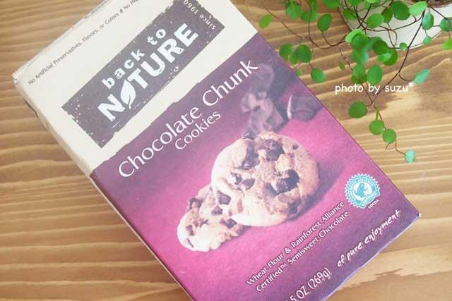 チョコレートチップの写真
