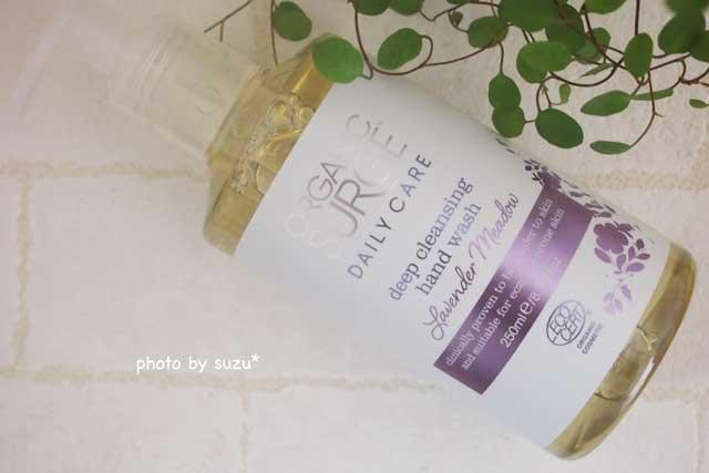 ラベンダーの香りが素敵な、Organic Surge(オーガニックサージ)のハンドウォッシュ(ラベンダー)