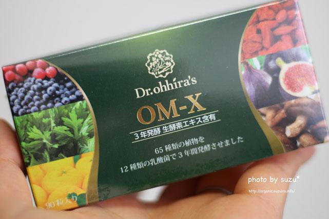 OM-Xの画像