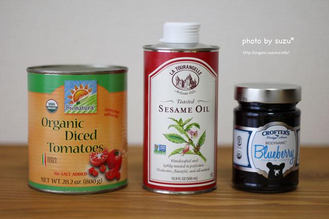 ごま油やトマト缶などの画像