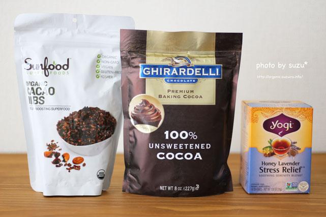 チョコニブなどの画像