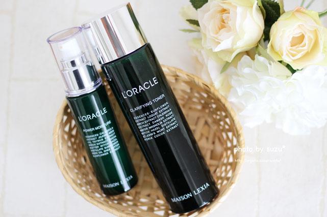 化粧水・美容液の画像