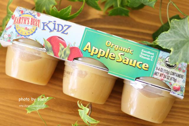 林檎ソースの画像