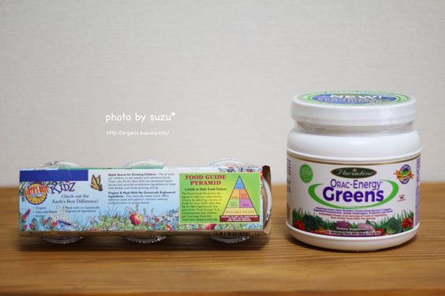 グリーン、りんごの画像