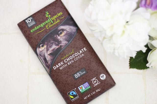 チョコレートの画像