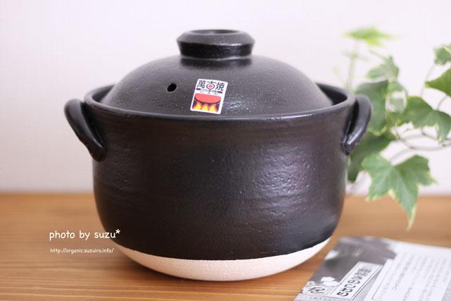 炊飯釜の画像