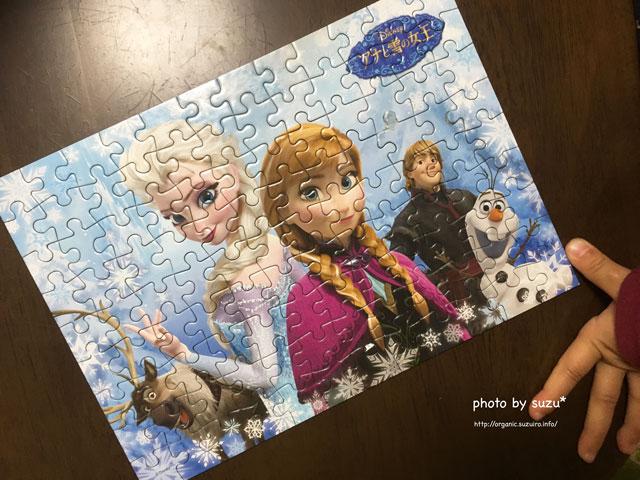 パズルの画像