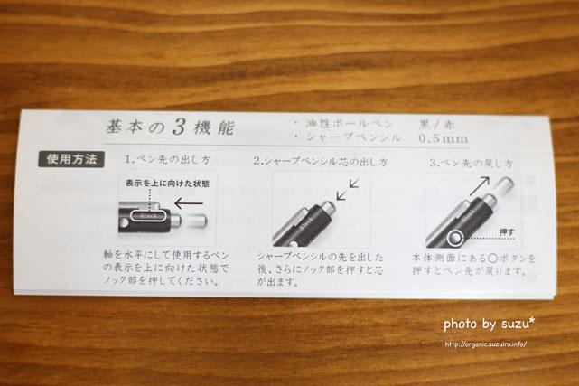 取扱説明書の画像