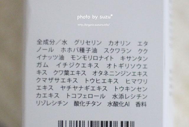 原料の画像