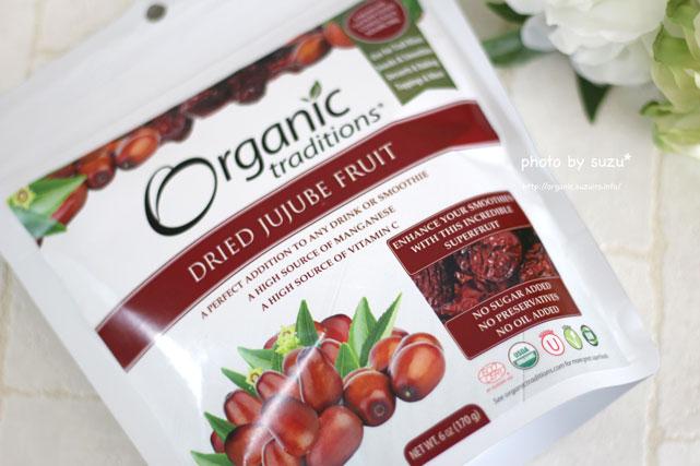 乾燥ナツメ果実のパッケージ