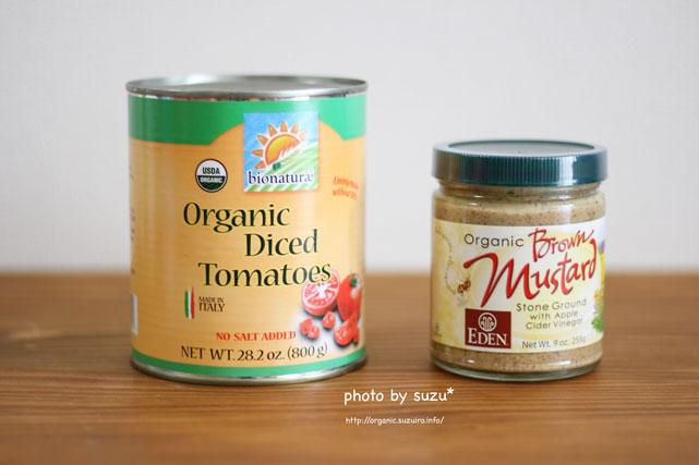 トマト缶の画像
