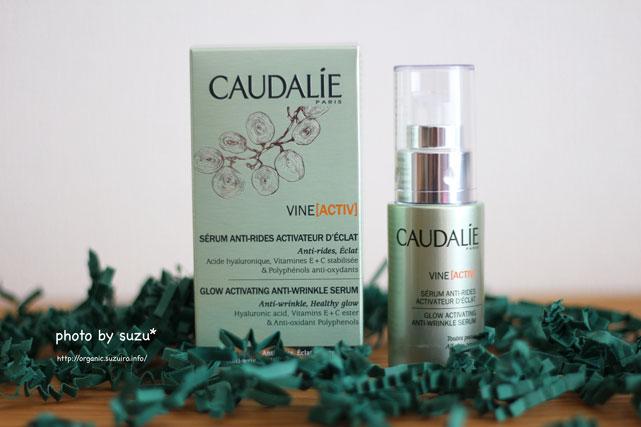 Caudalie VineActiv Glow Activating Anti-Wrinkle Serum 30mlの画像