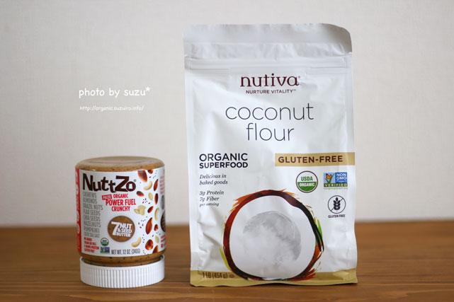 ココナッツパウダーとナッツクリーム