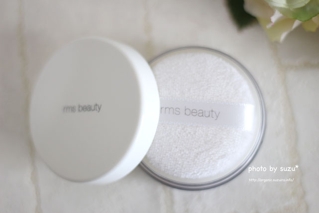 "RMS Beauty ""un"" powder (9g)"