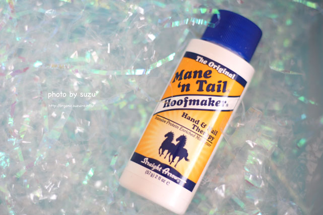 Mane 'N Tail Hoofmaker Original Hand And Nail Therapy