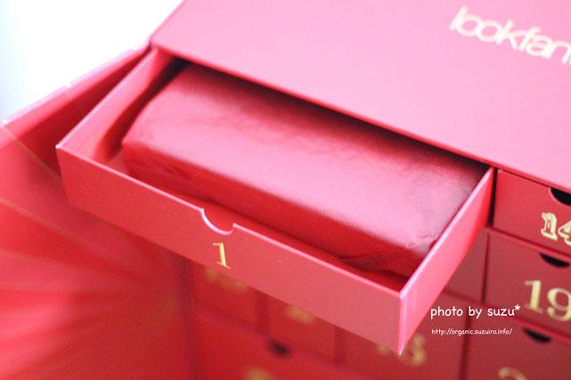 箱を開けた画像