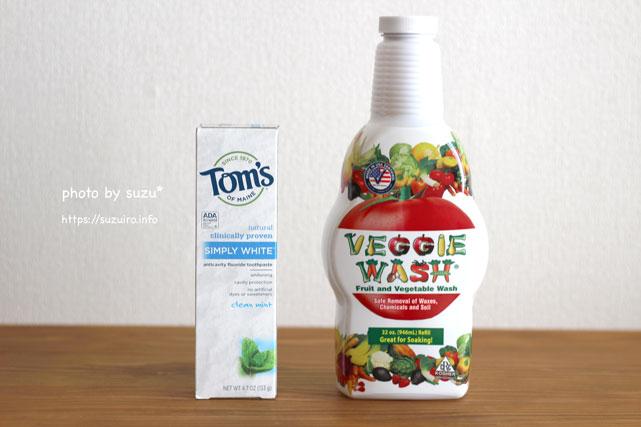 野菜洗いと歯磨き粉