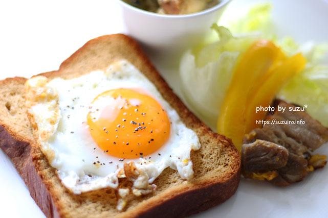 ふすまパンの朝ごはん