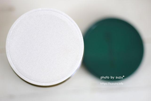白い密封シール