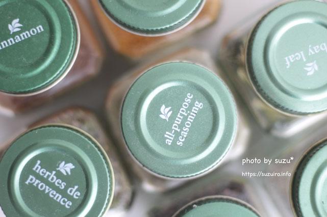 小瓶の画像