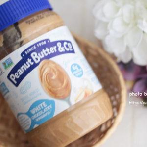 ピーナッツバターの画像