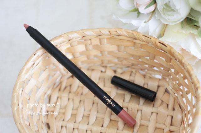 Mellow Cosmetics Gel Lip Pencil