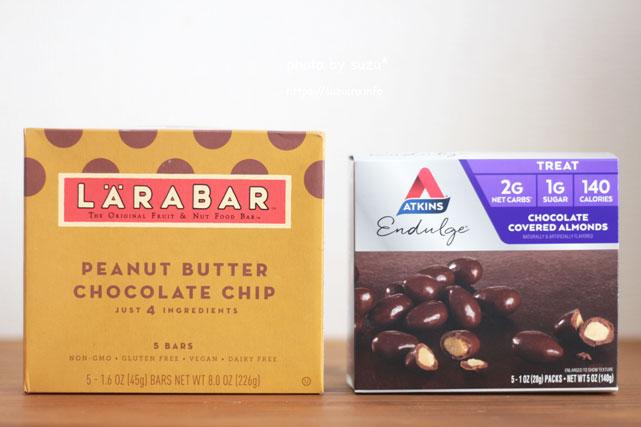 ララバー、アーモンドチョコレートの画像