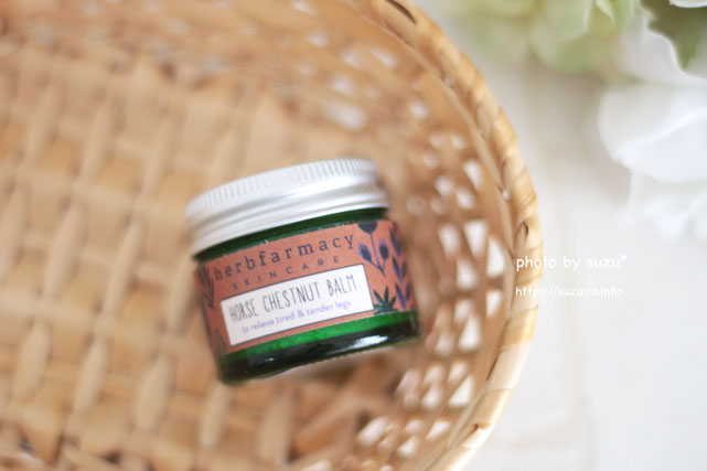 herbfarmacy Horse Chestnut Balm 20ml