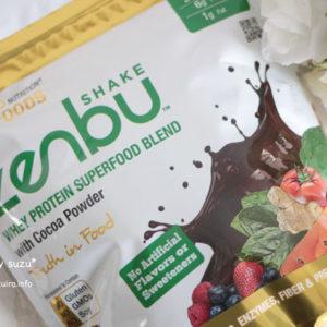 California Gold Nutrition, Zenbu Shakeの画像