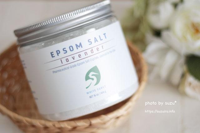 White Egret Personal Care, Epsom Salt, Lavenderの画像