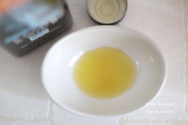 Gaea, ギリシャ、エキストラバージンオリーブオイルをお皿に盛った画像