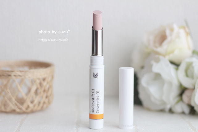 Dr. Hauschka Pure Care Cover Stick 01 (Natural) 2g