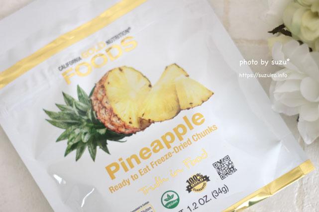 California Gold Nutrition, Freeze Dried Pineapple, Ready to Eat Whole Freeze-Dried Chunks