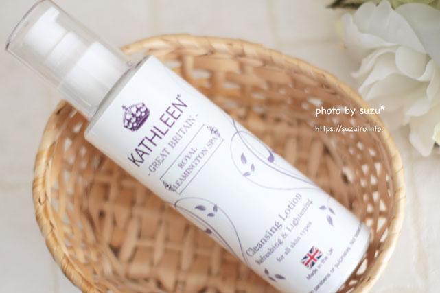 Kathleen Natural Refreshing & Lightening Cleansing Lotion