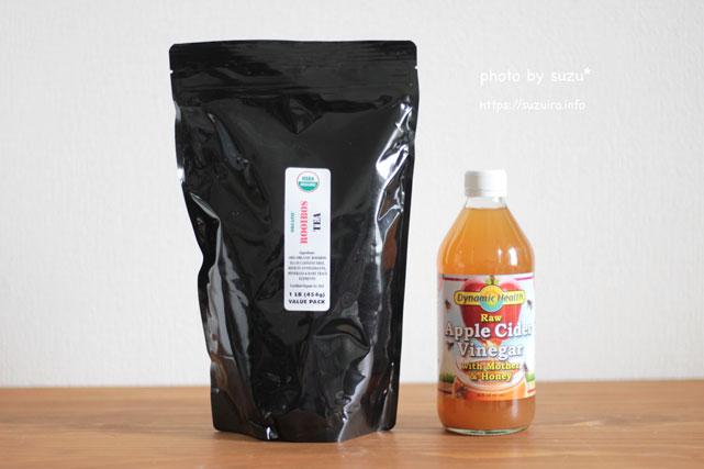 ルイボスティーとリンゴ酢の画像