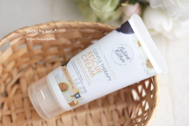 Nature's Kitchen Gentle Therapy Rescue Cream