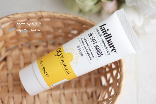 Laidbare In Safe Hands Sunflower Hand Cream