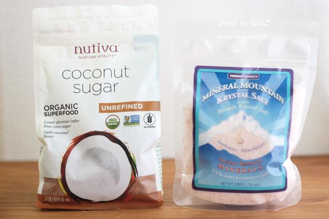 ココナッツシュガーと塩の画像