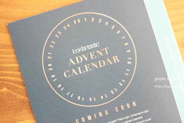 アドベントカレンダーの予告