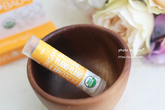 Alteya Certified Organic Lip Balm - Jasmine & Ylang-Ylang (5g)