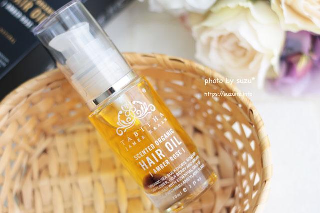 Tabitha James Kraan Scented Organic Hair Oil 30ml (30ml)
