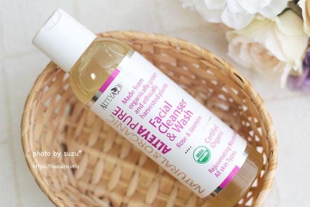 Alteya Certified Organic Facial Cleanser & Wash - Rose & Jasmine 150ml