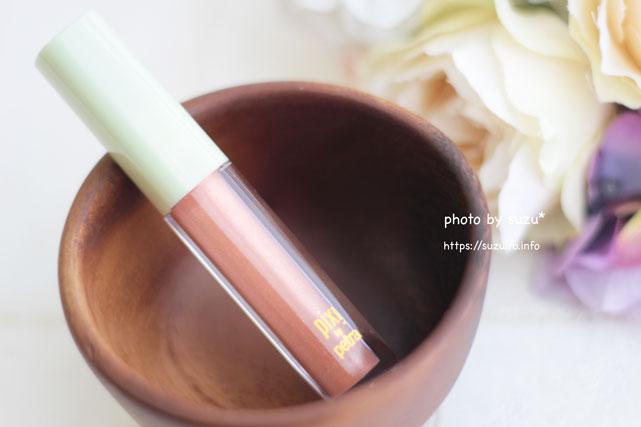 Pixi LipLift Max in Honey Sheen